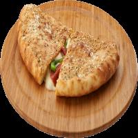 Calzone Vegetarian