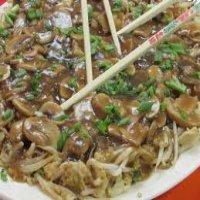 194. Mushroom Foo Yung